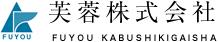 芙蓉株式会社 | FUYOU KABUSHIKIGAISHA